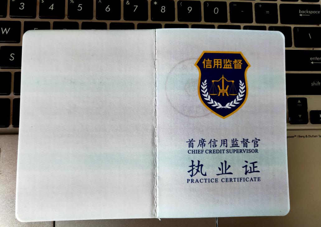 执业证--02.jpg