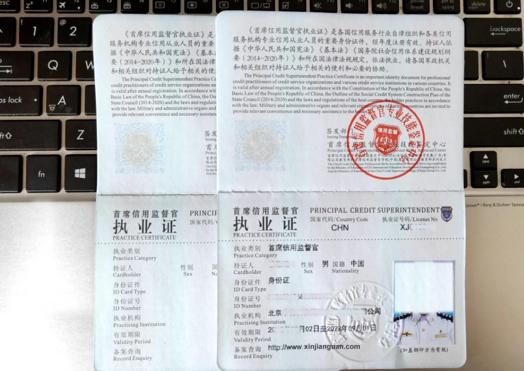 执业证--03.jpg