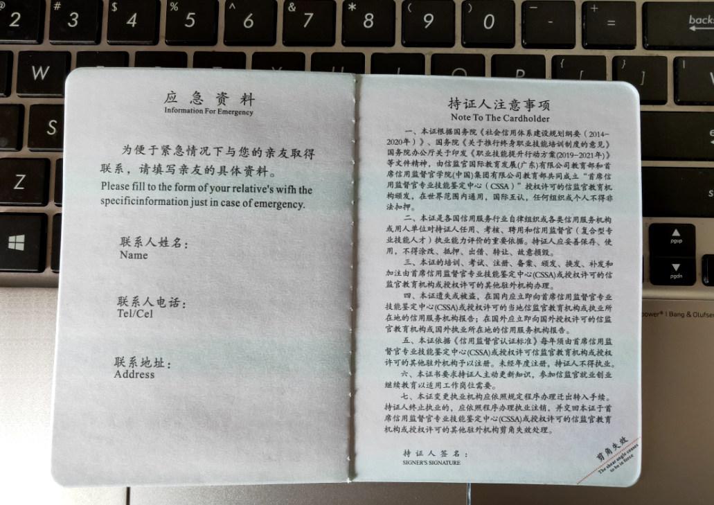 执业证--05.jpg